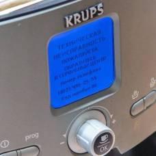 Функциональное значение надписей кофемашины