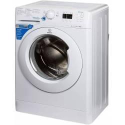 Ремонт стиральных машин Indesit на дому